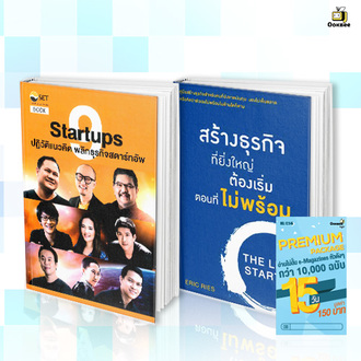 Lean Startup + Startups 9