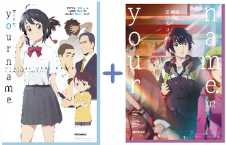 Pre-Order: Your Name. เธอคือ… (ฉบับการ์ตูน) เล่ม 2 + your name. Another Side: Earthbound