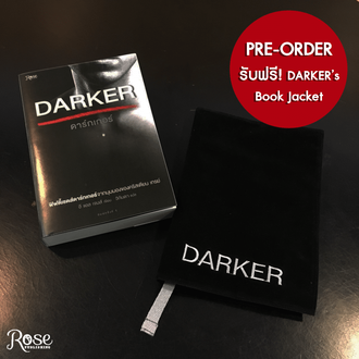 Pre-Order: DARKER