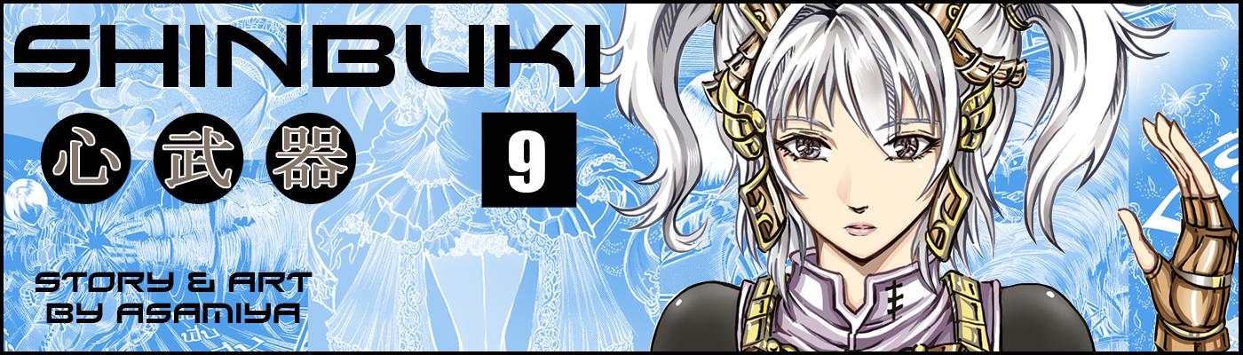 SHINBUKI 9