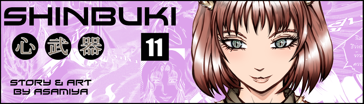 SHINBUKI 11