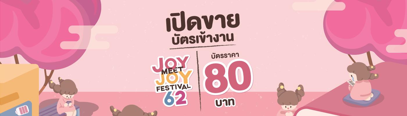 JOY MEET JOY Festival 62